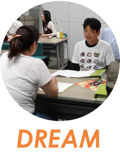 DREAM〜ドリーム編